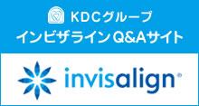 東京池袋のマウスピース矯正KDCグループ